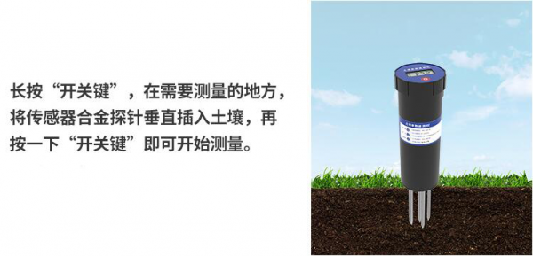 土壤参数速测仪提醒您:冷冬将至,谨防冬小麦冻害!