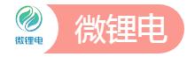 榜单发布   OFweek维科号爆文激励计划3月期榜单