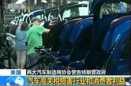 车轱辘:一周国内外车市麻辣点评(07.09-07.13)