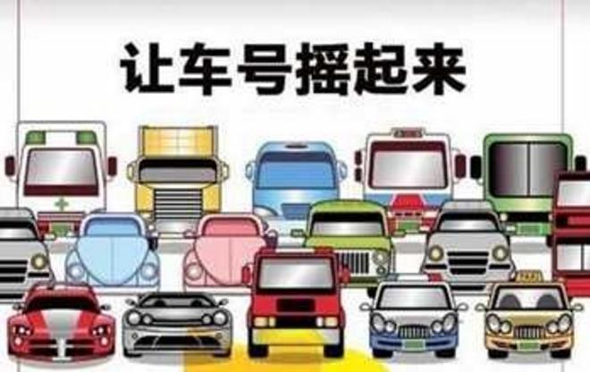 SUV篇:限购城市买插电混动好还是纯电动好?