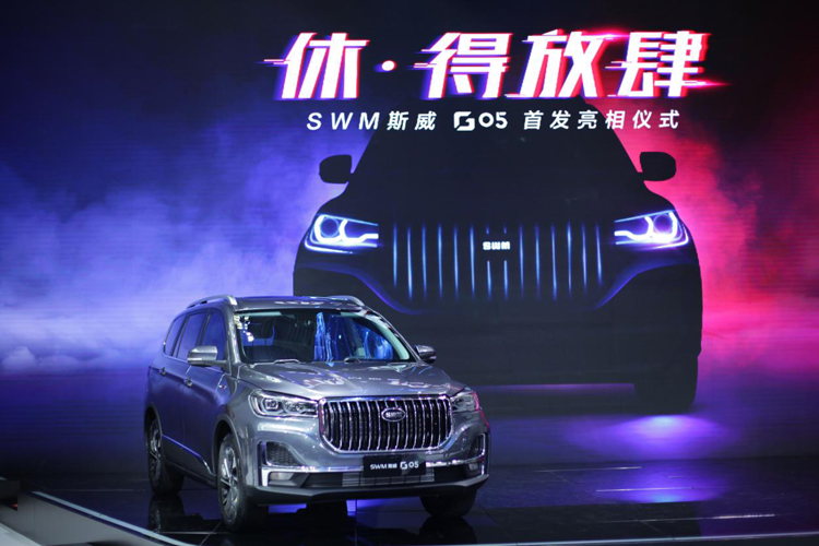 车王球星齐助阵,斯威全新大七座SUV重庆车展全球首发