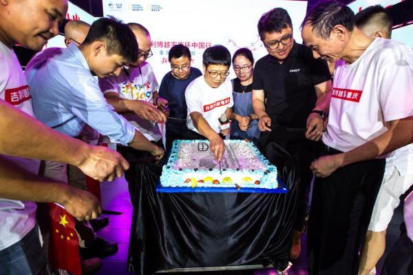 用车轮丈量大美疆界  吉利博越家族环中国行致敬新中国成立70周年