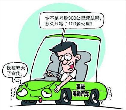 合资燃油车打压中国品牌!中国品牌电动车干翻合资?