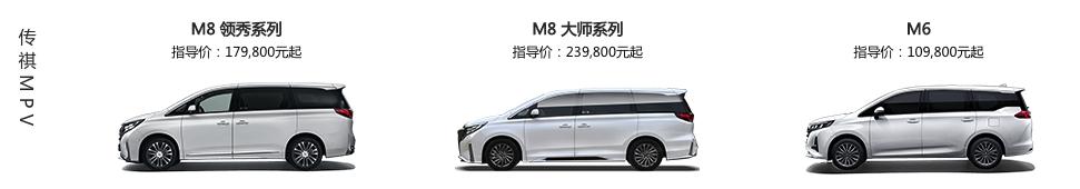未來10-20萬元MPV車型能迎來發展契機?