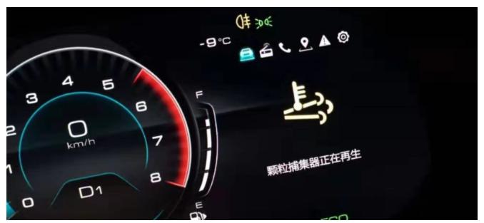 EA888又惹事了,大众多款车型颗粒捕捉器故障,只能多跑高速解决?