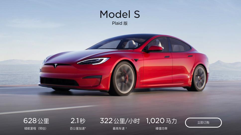 有低价电动性能车,您还卖燃油性能车吗?