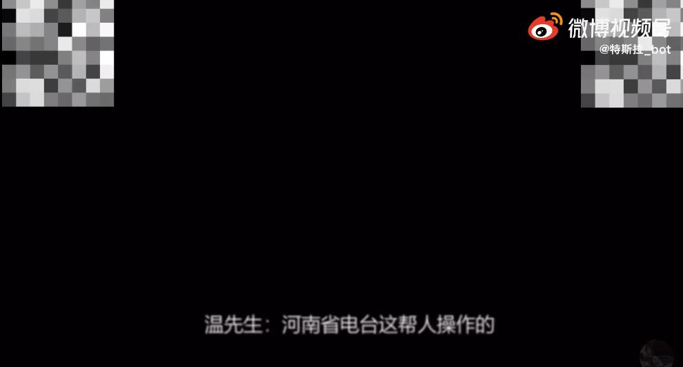 网曝特斯拉维权车主录音:车没啥大问题,我就想要一赔三!