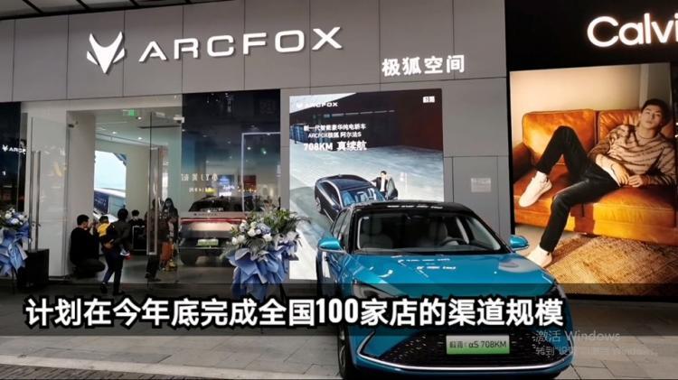 川渝市民25-35万元预算买电动汽车,您会考虑它吗?