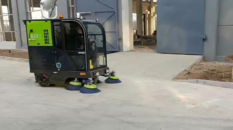 腾阳1.9米、2.0米、2.4米电动扫地车
