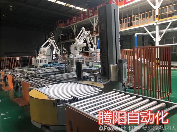 现代化搬运工码垛机器人板材码垛应用
