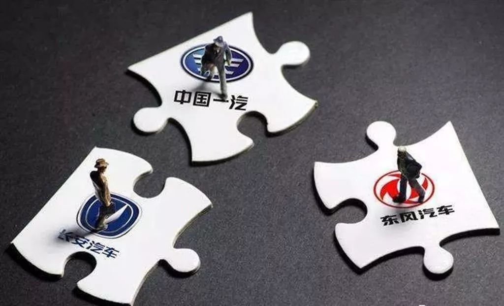 97.6亿元!一汽东风长安携手腾讯阿里成立T3出行公司