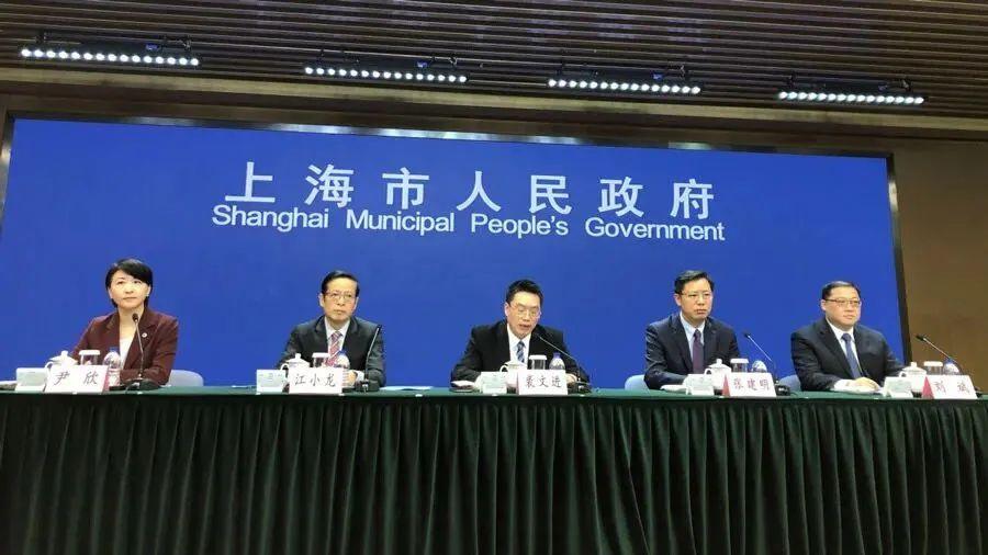 """上海新能源汽车""""实施计划""""出台"""