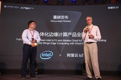 阿里云助力新制造打通物联网,联合英特尔推边缘计算产品