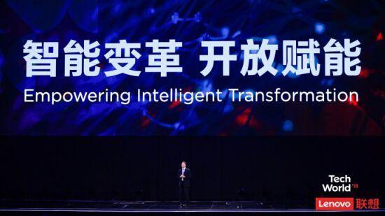 杨元庆豪赌物联网,联想设10亿生态基金