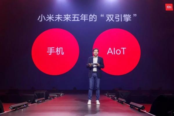 展望2019年!人工智能将全面进入家庭,智慧生活时代到来