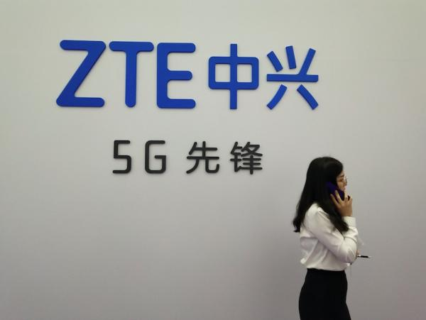 5G释放巨大机遇:中兴通讯走出阴霾-IT帮