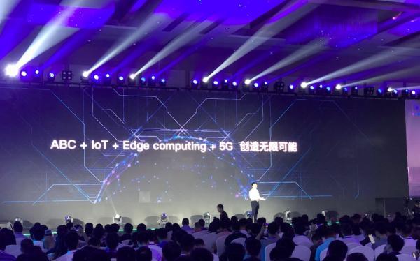 巨头迎接物联网时代,百度智能云将加速产业智能变革
