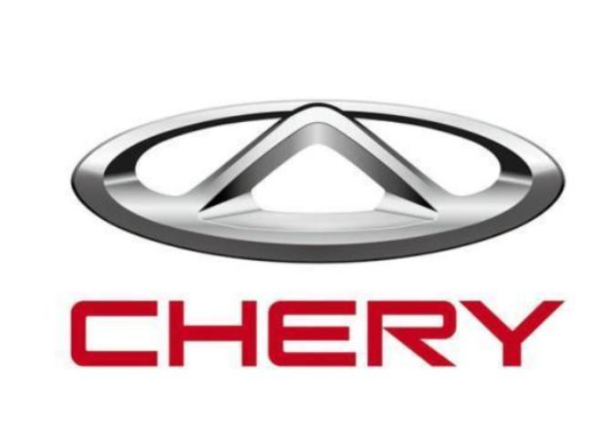 奇瑞9月份销量,连续7个月出现递增状态,奇瑞汽车火了