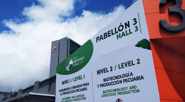 抢占海外市场 天鹰兄弟亮相哥伦比亚国际农业展