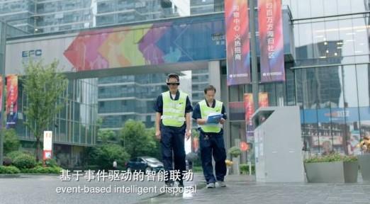 阿里云IoT结合亮风台推AR伶俐城市运维效劳,巡检效力提拔60%