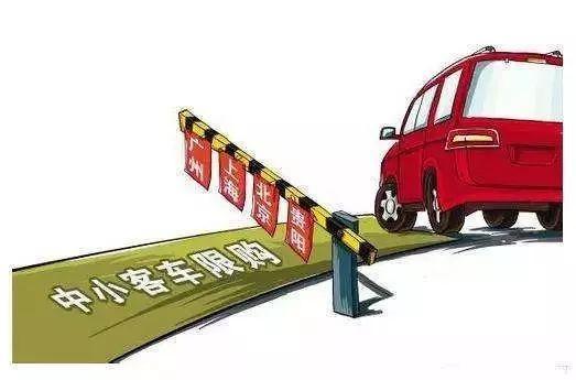 """史上最严燃油车""""限购令""""出台!全国9大地区已实行!"""