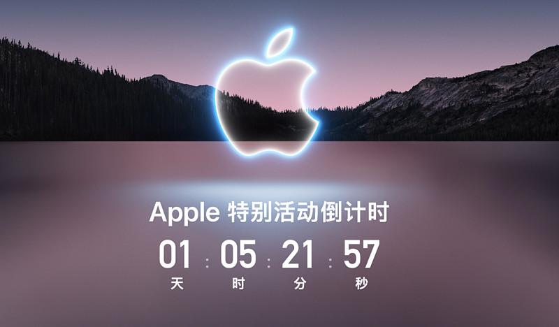 背靠阿里,小i机器人向苹果宣战,100亿索赔、禁售令能扳倒库克吗?