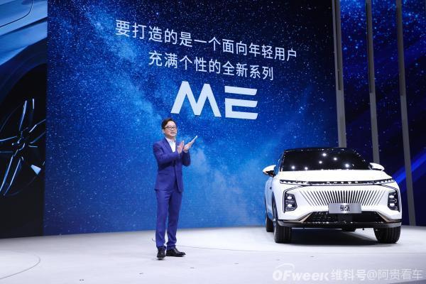 上汽荣威发布全新ME系列首款SUV荣威鲸强势亮相