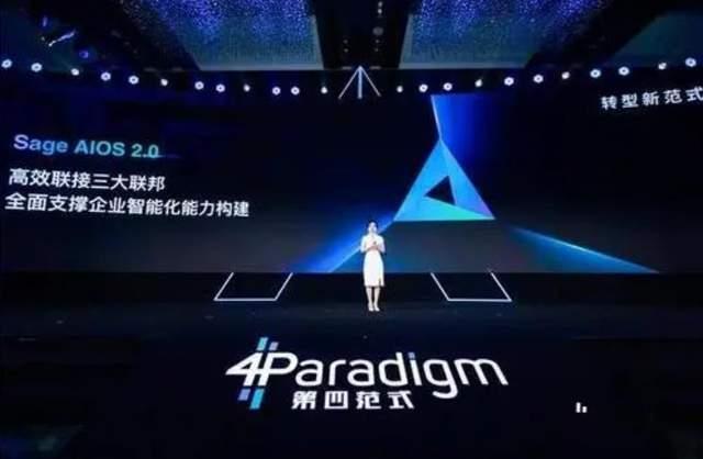 华为鸿蒙开源后,100%国产的全球首款AI操作系统,也开源了