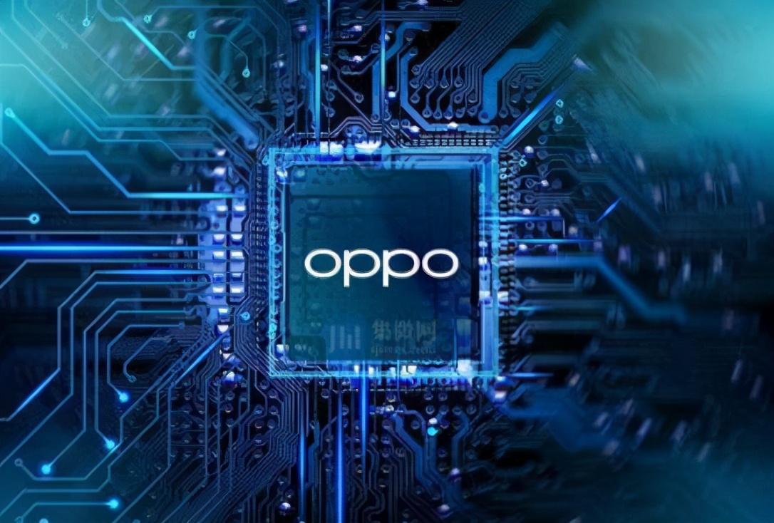 OPPO的第一颗芯片?6nm,台积电代工,流片费用过亿