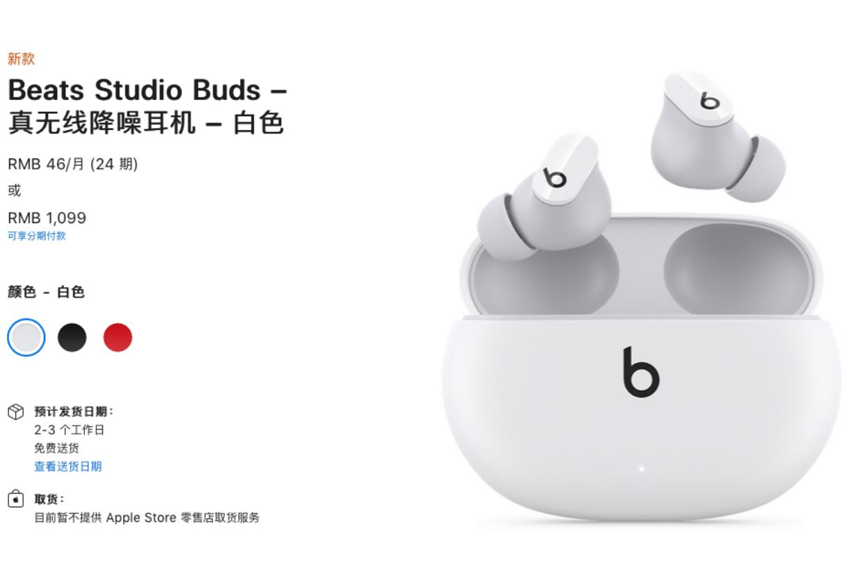 山寨Airpods用它,正品苹果也用它,这家国产芯片厂有点牛