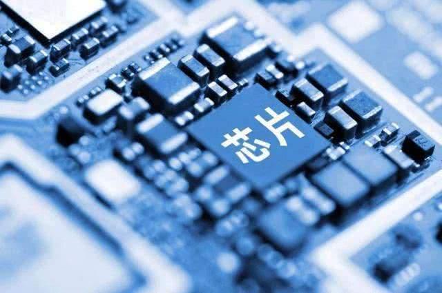 还是芯片、系统更香?阿里、腾讯都造芯,都搞操作系统了