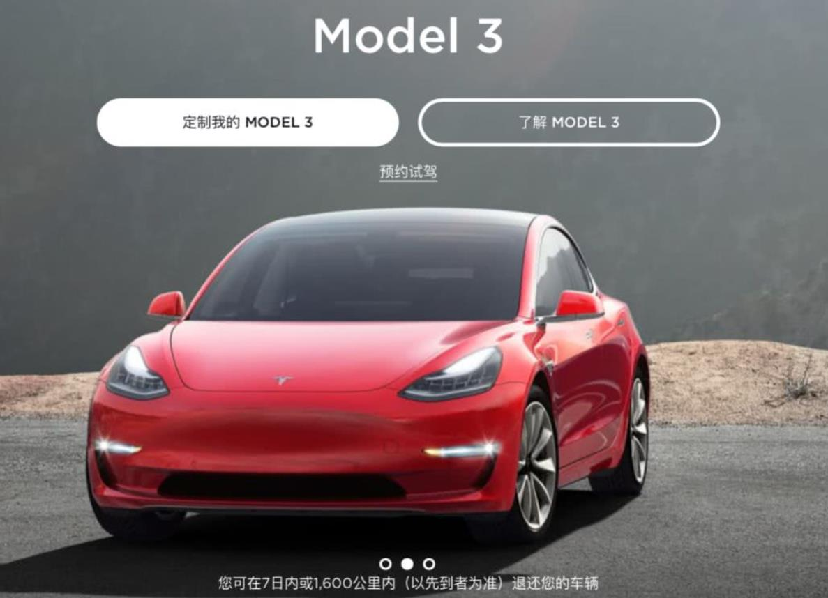 Model3再降1.5万,特斯拉是割韭菜,还是业界良心?