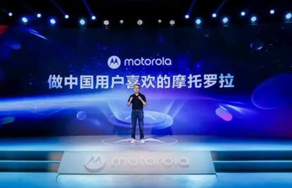 超过华为之后,联想旗下的摩托罗拉,再次杀回中国市场
