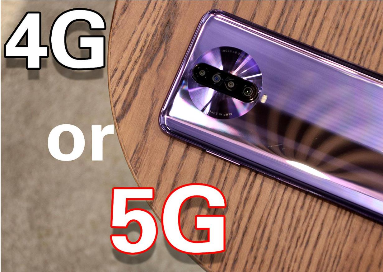 5G进入混乱时代?4G手机开5G套餐,5G手机关5G网络