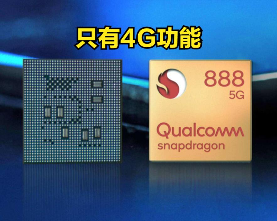 美国为何允许高通卖4G芯片给华为?打压华为5G,还赚华为的钱