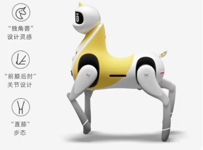 小鹏发布自动驾驶、可以骑的机器马,比小米的机器狗更高级?