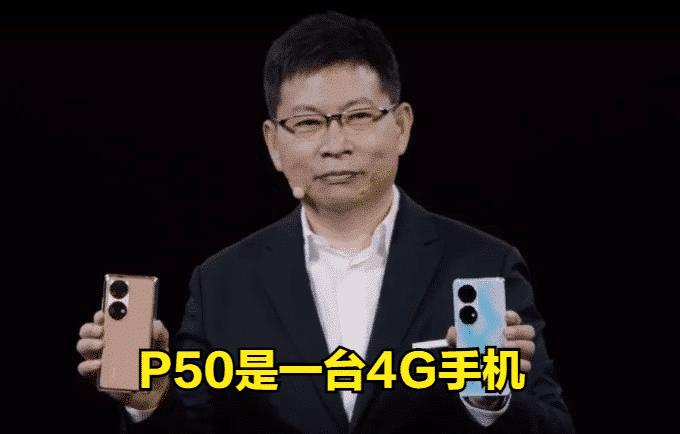 小米困于低端,华为困于4G,苹果拿下65%的高端市场