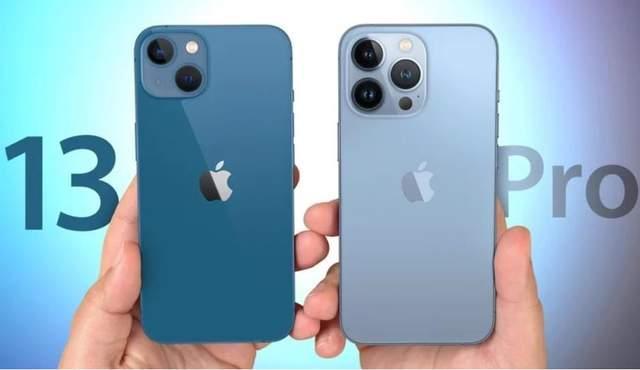 iPhone13阉割CDMA功能,不支持电信2G/3G,高通很受伤?