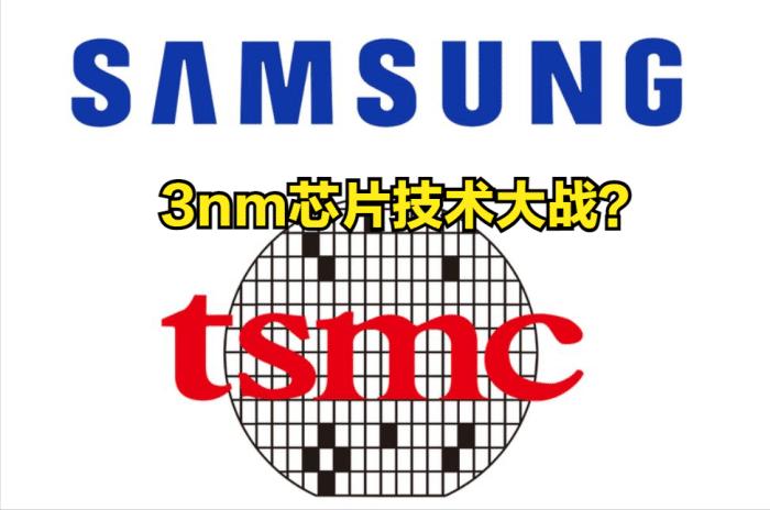台积电有压力了,三星昨天宣布:3nm芯片明年量产,GAA技术