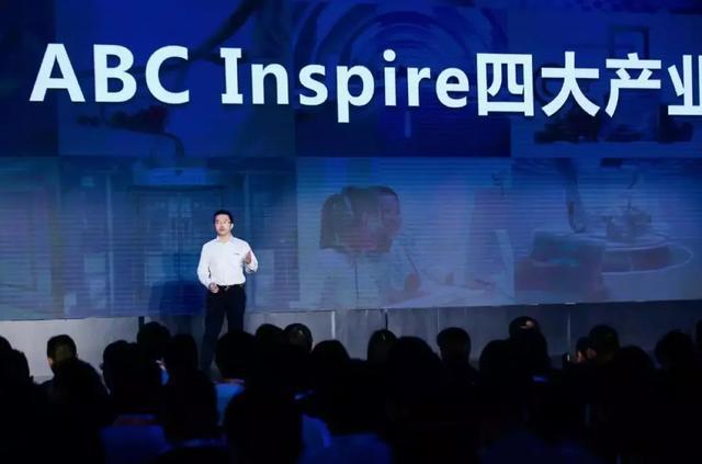 """增速最快的百度智能云改变中国云计算市场,""""新三极""""格局形成"""
