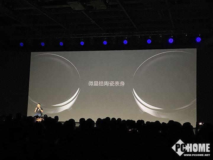 华米两款穿戴新品亮相 黄山1号芯片量产搭载