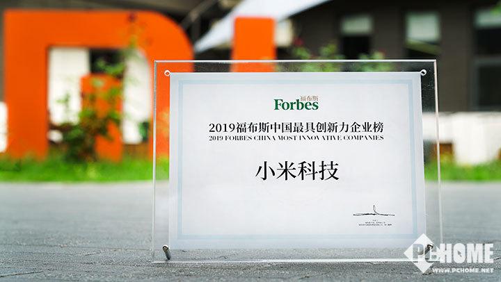 小米再登福布斯中国:中国最具创新力企业榜