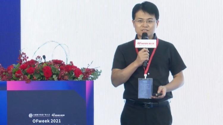 北京大学深圳研究院胡国庆:5G+AIoT带来的产业机遇