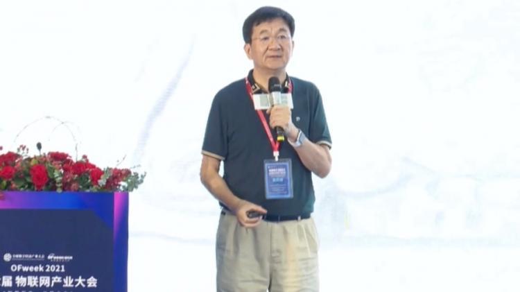 清华大会吴建平教授:从数据时代走向智慧时代的物联网产业