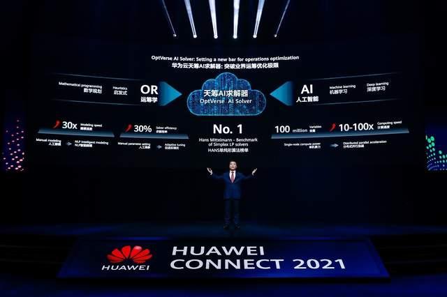"""数字化加速时刻,天津港解锁了""""天工开物""""新篇"""