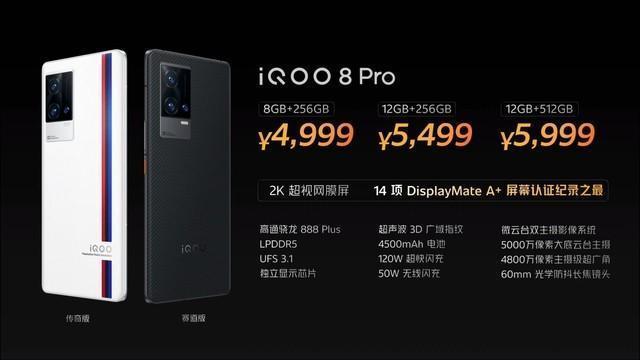 手机行业战事连连,iQOO高价背后突围高端困难重重