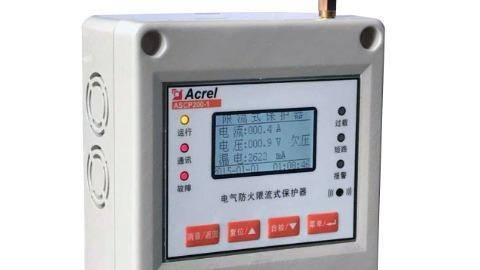ASCP200限流保护器拨码开关设置—安科瑞 孙斌