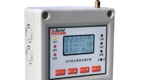 电气防火限流式保护器报警阈值和报警方式的设置—安科瑞 孙斌