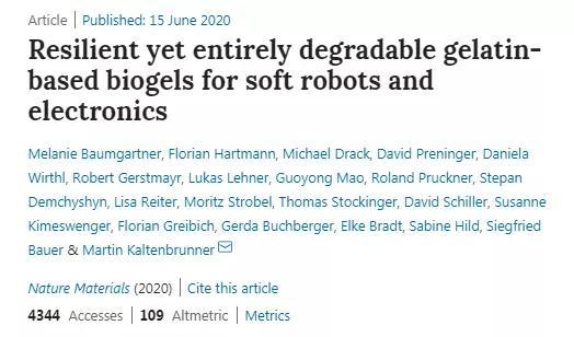 食品级安全材质制作的机器人,可以吃吗?