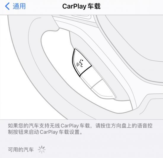"""苹果CarPlay,从""""小甜甜""""变成了""""牛夫人"""""""